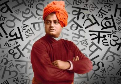 Swami Vivekananda Ke Shiksha Par Vichar