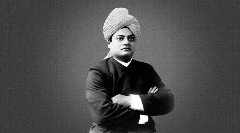 स्वामी विवेकानंद की व्यावहारिक वेदांत
