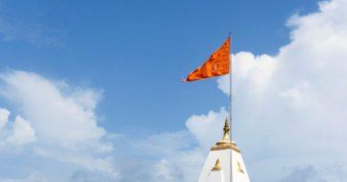 धर्म राष्ट्र का आधार - स्वामी विवेकानंद का प्राची में प्रथम व्याख्यान