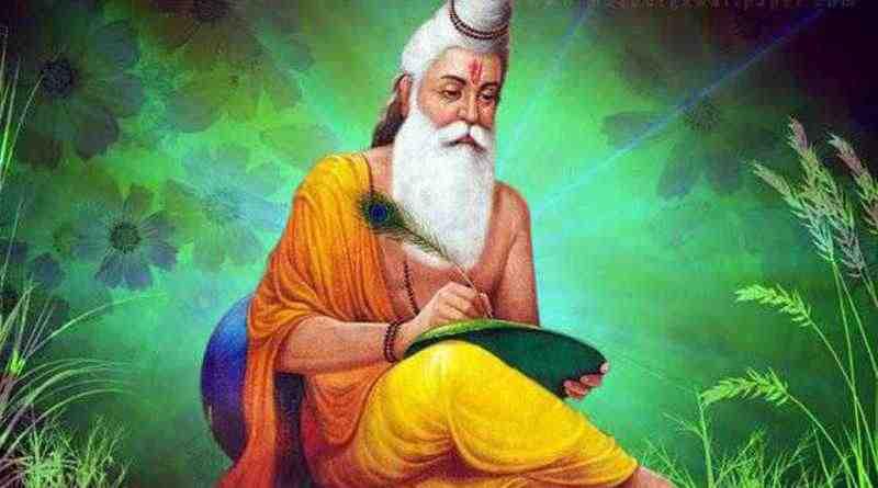 रामायण का पाठ करने की सही विधि जानें