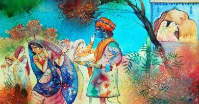 """होरी - स्व. श्री नवल सिंह भदौरिया """"नवल"""" रचित ब्रज भाषा की कविता"""