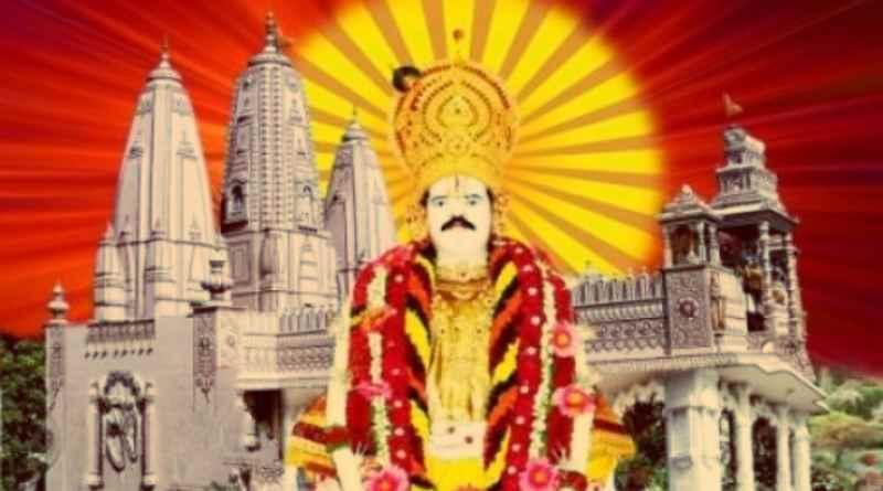 बाबा गंगाराम चालीसा – Baba Gangaram Chalisa