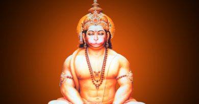 हनुमान अष्टक का पाठ करें – Read Hanumanashtak Lyrics in Hindi