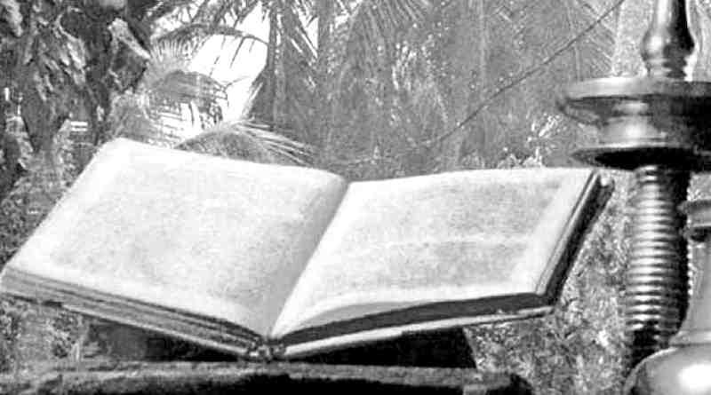 माघ मास में रामायण सुनने का फल - तीसरा अध्याय