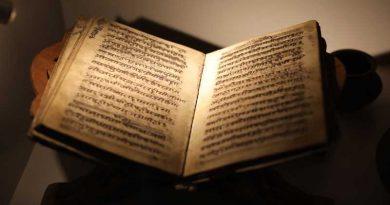 रामायण के पाठ की महिमा - प्रथम अध्याय