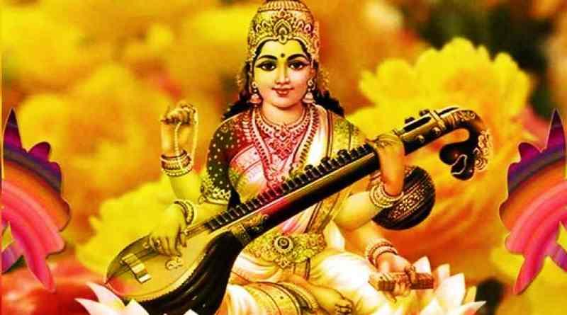 सरस्वती माता की आरती – Saraswati Mata Ki Aarti