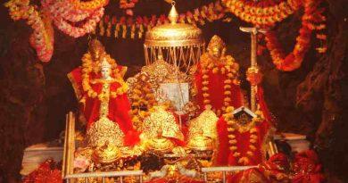 वैष्णो देवी की आरती - Vaishno Mata Ki Aarti