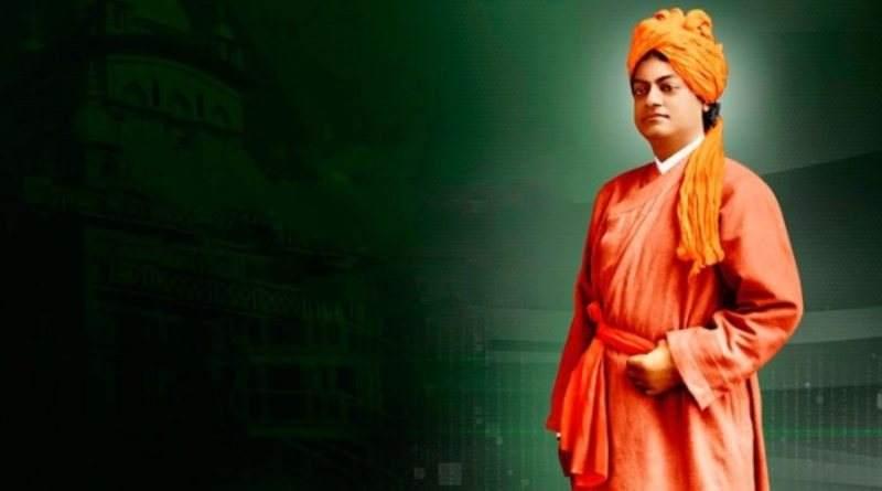 ज्ञानयोग पर प्रवचन: स्वामी विवेकानंद - Gyan Yoga par Parvachan