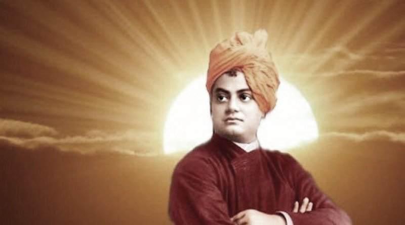 स्वामी विवेकानंद के विचार – Swami Vivekanand Ke Vichar