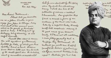 स्वामी विवेकानंद की चिठ्ठियां - Swami Vivekananda Letters In Hindi