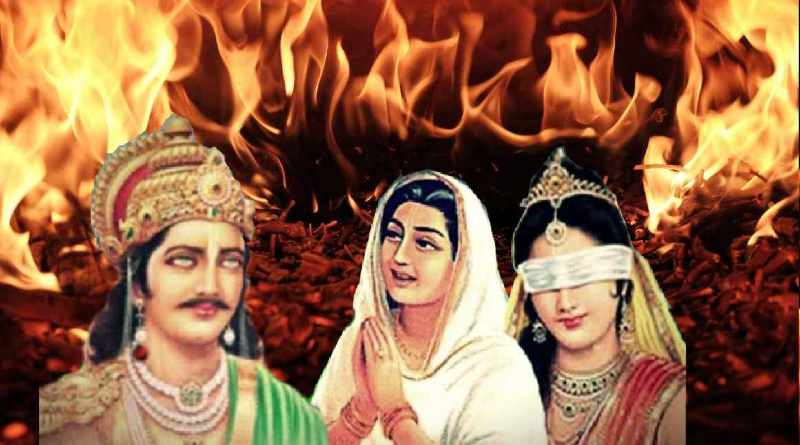 महाभारत का स्त्री पर्व - Mahabharat Stree Parva in Hindi