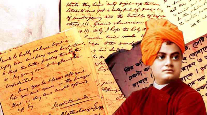 स्वामी विवेकानंद के पत्र - Swami Vivekananda Letters In Hindi