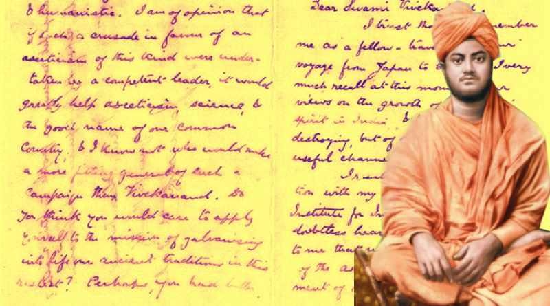 स्वामी विवेकानंद की चिट्ठी - Swami Vivekananda Letters In Hindi