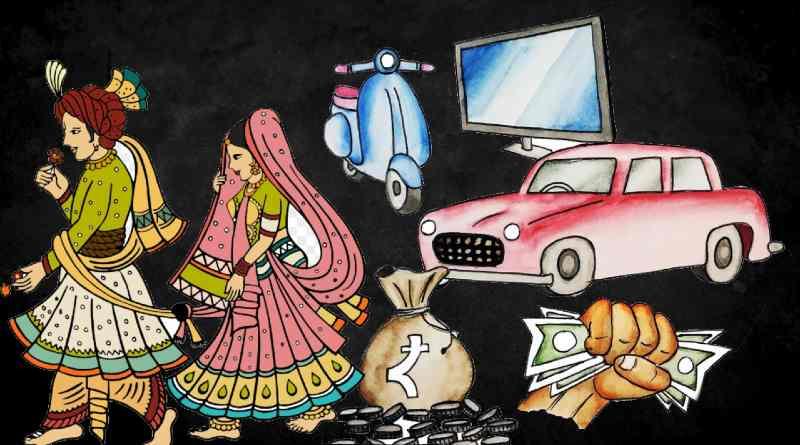 दहेज प्रथा पर निबंध – Dahej Pratha Par Nibandh
