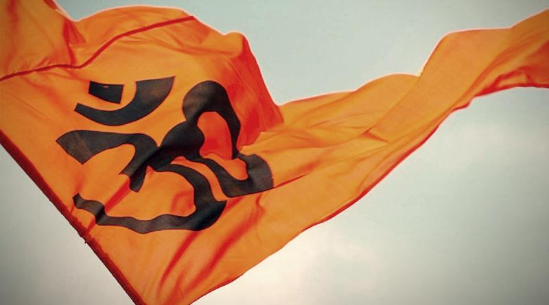 वर्तमान भारत -स्वामी विवेकानंद