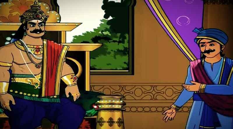 यशकेतु और उसका मंत्री (बारहवाँ बेताल) – विक्रम-बेताल की कहानी हिंदी में
