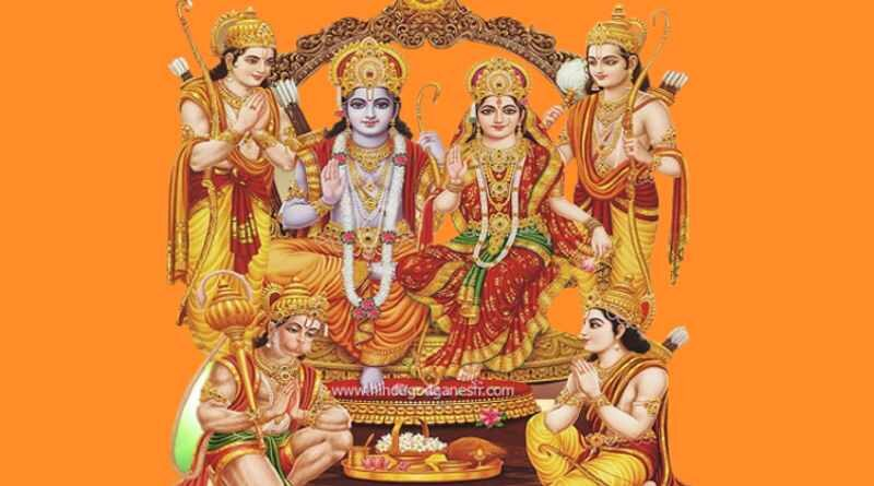 राम रक्षा स्तोत्र अर्थ सहित हिंदी में – Ram Raksha Stotra in Hindi PDF Download